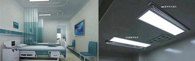 LED UVC dezinfekční panel  KTUV